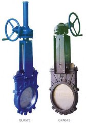25  320x240 bevel gear knife gate valve Fellbach Knife Gate Valves